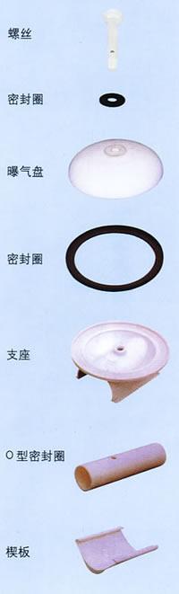 YWP型高分子材料微孔曝氣器