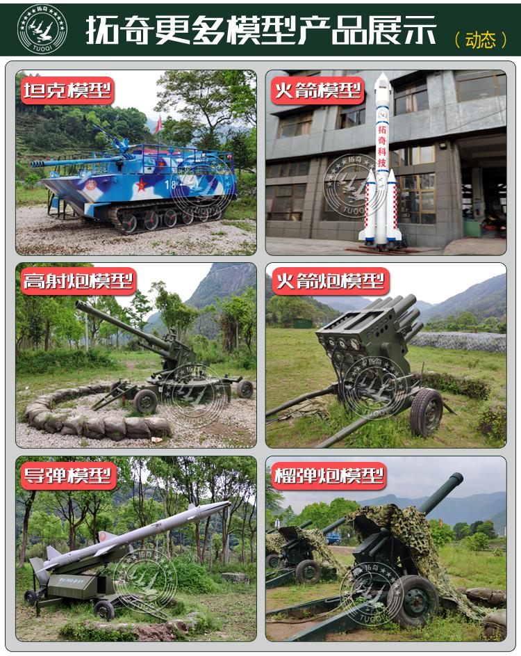 装甲车模型