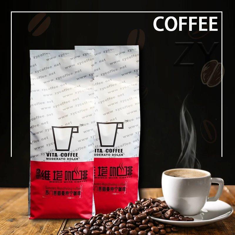 广西咖啡豆原料批发