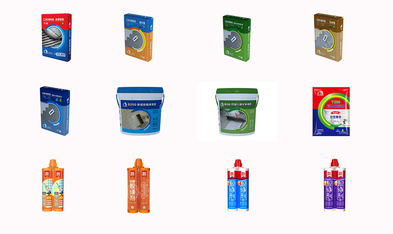 兰州雨虹瓷砖粘接剂及瓷砖配套产品