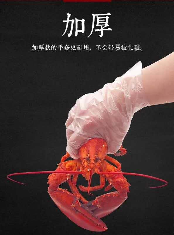 小龙虾手套
