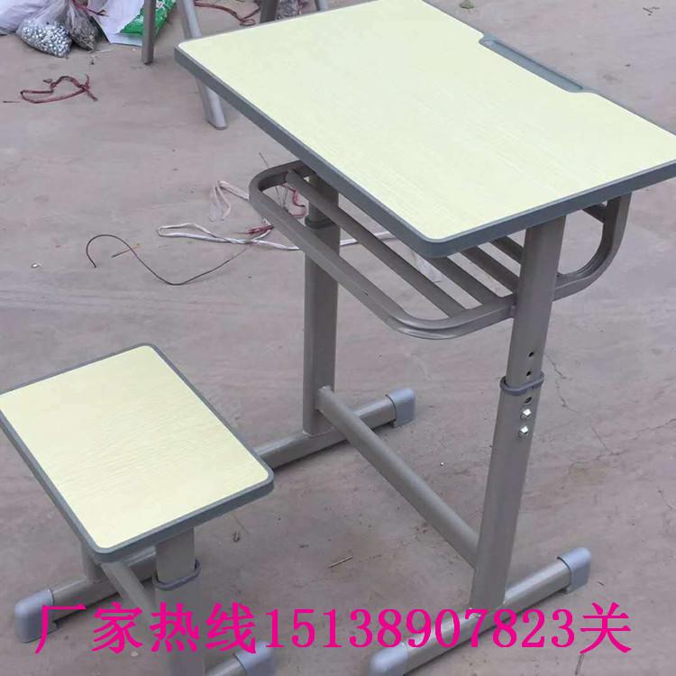 鹤壁单人升降课桌椅