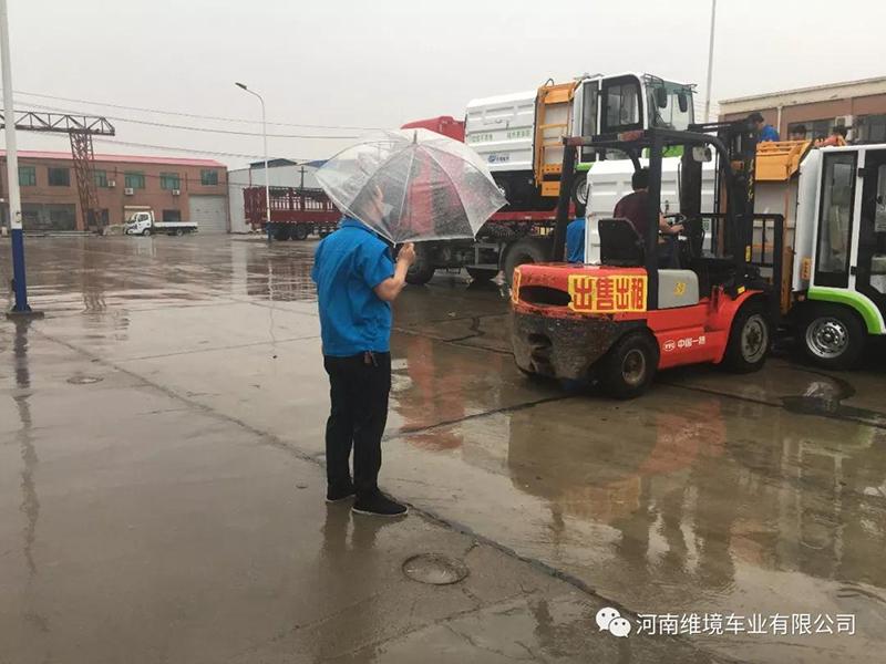 龙8国际pt客户端车业