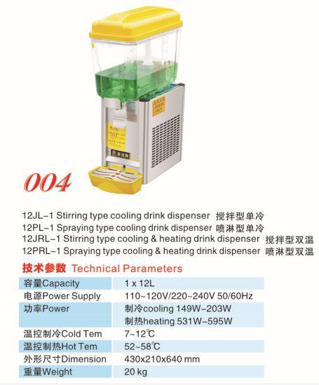 12L 单缸台式果汁机