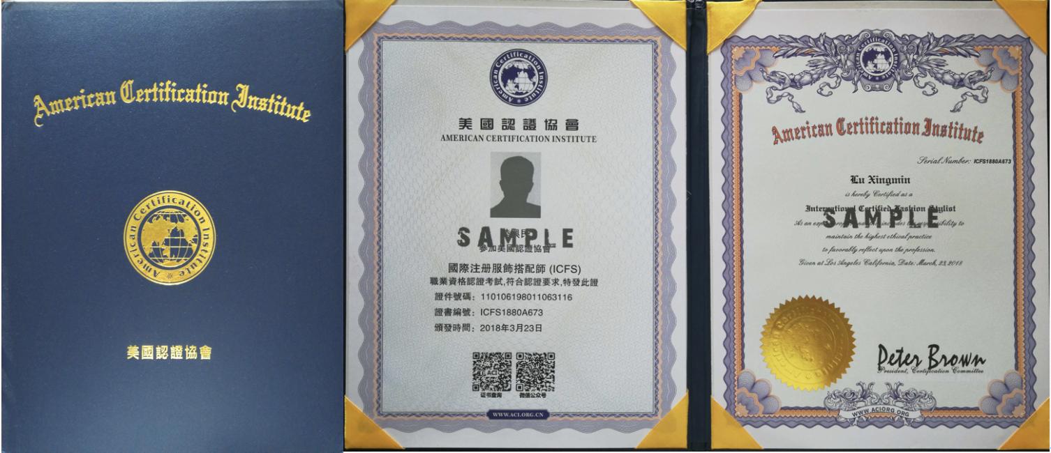 杭州丹语形象咨询有限公司