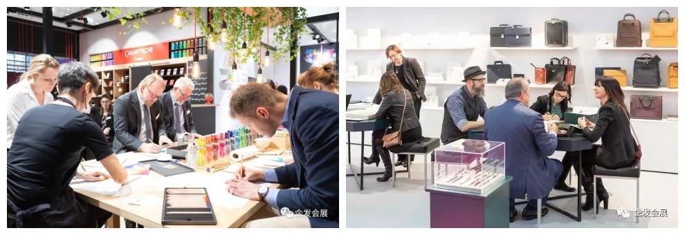 德国纸制品展览会