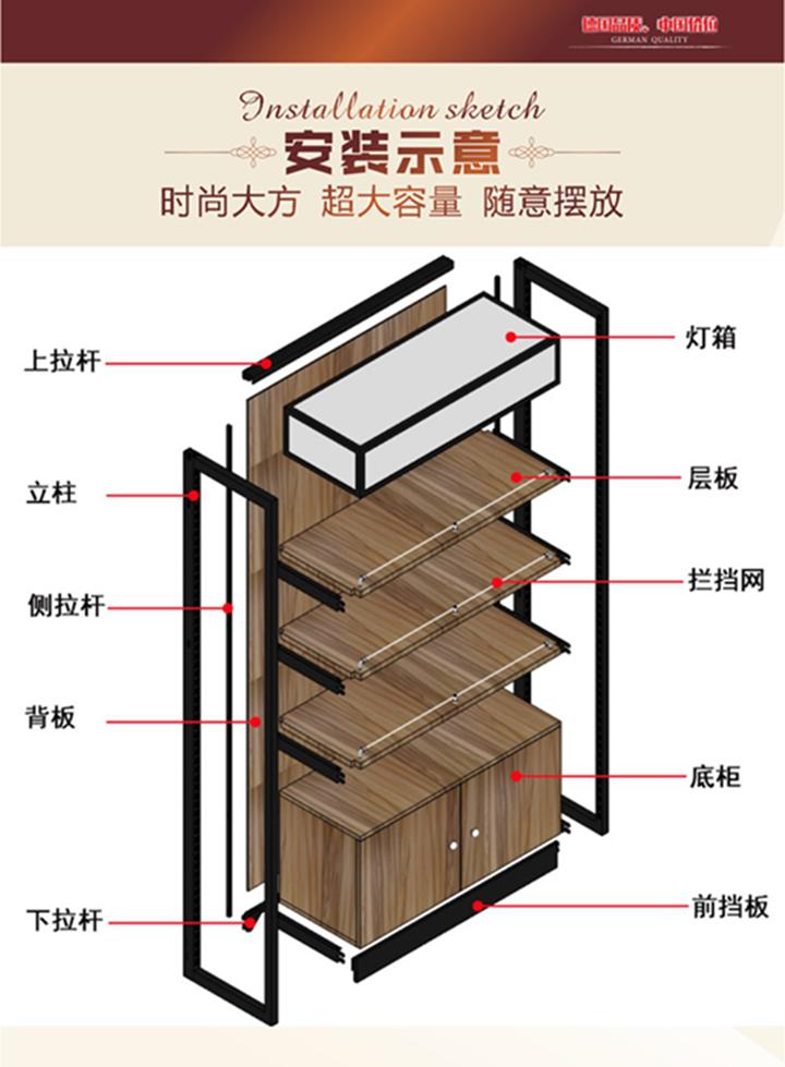 钢木货架哪家好