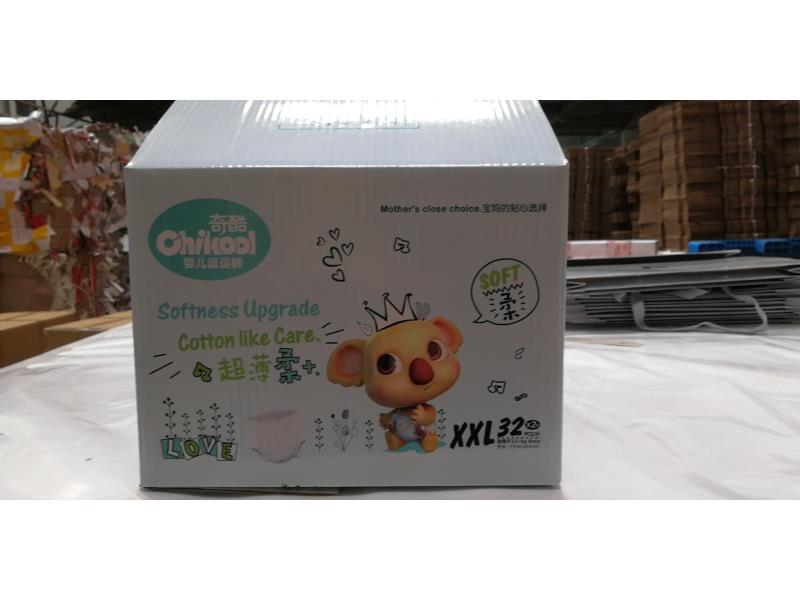 泉州包装盒