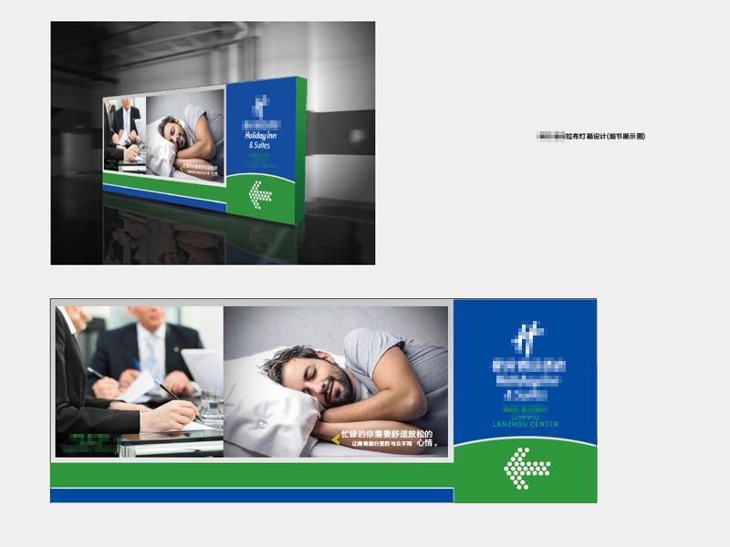 兰州广告设计