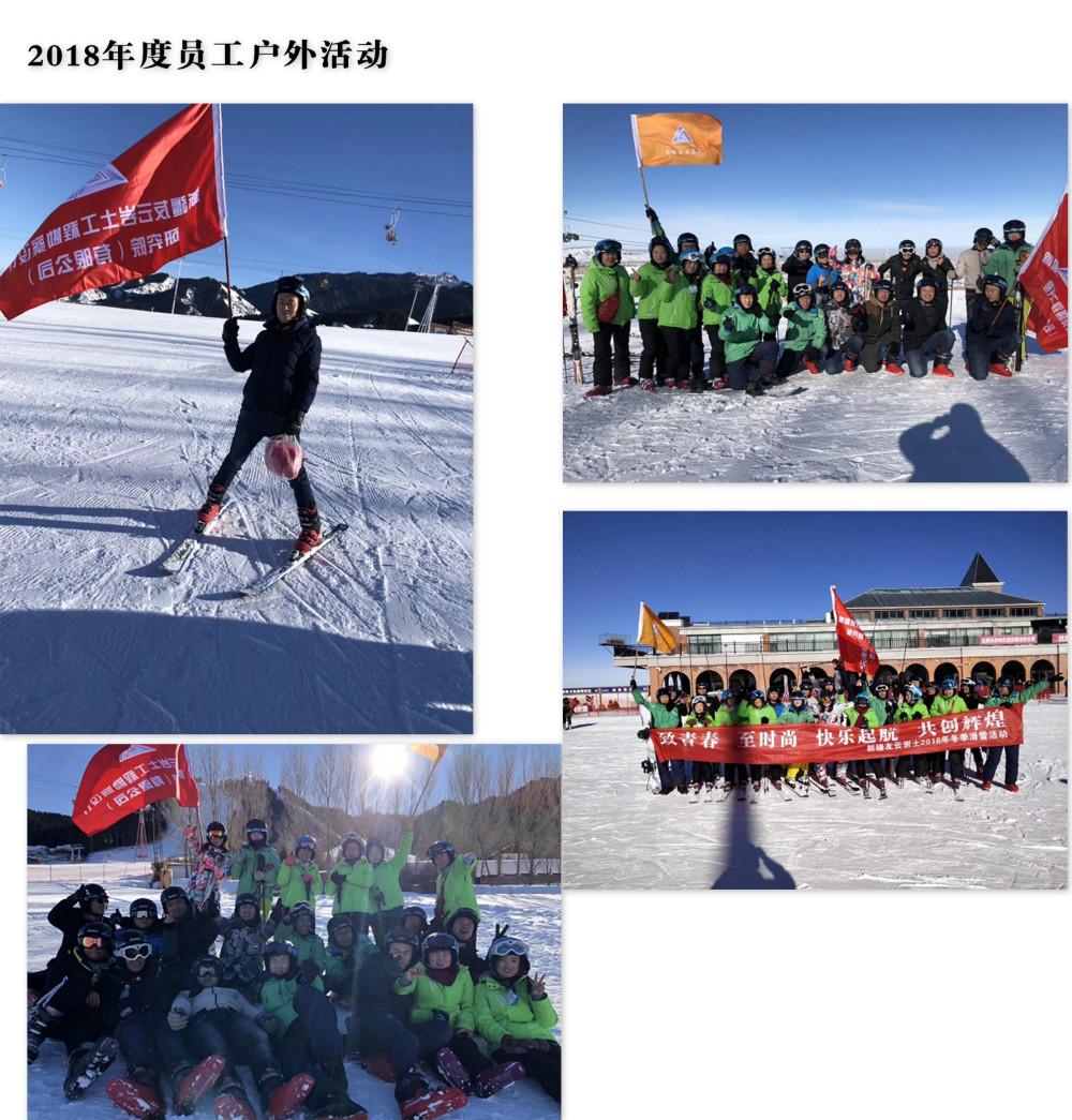 新疆乐动体育网址工程
