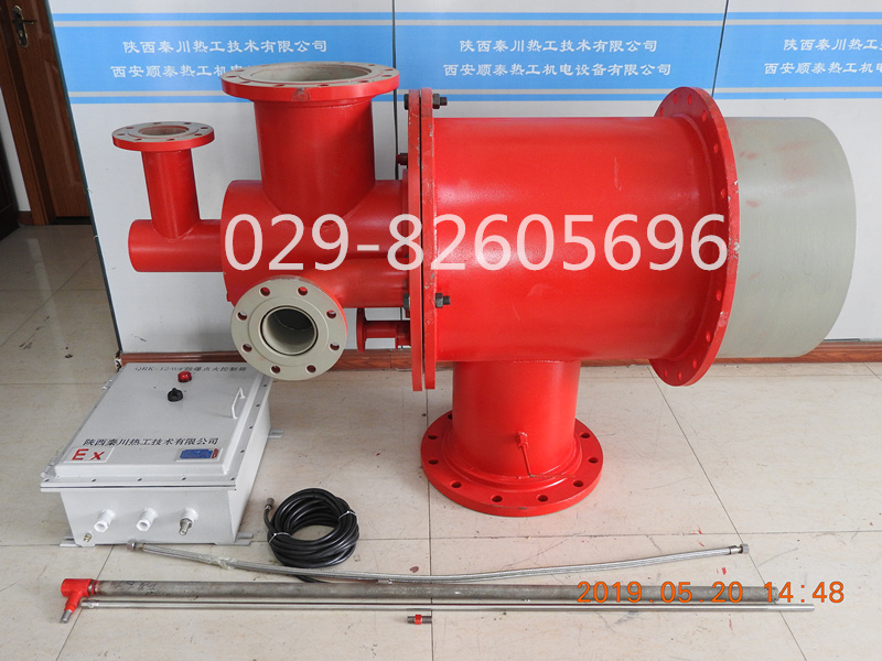 焦爐煤氣燃燒器