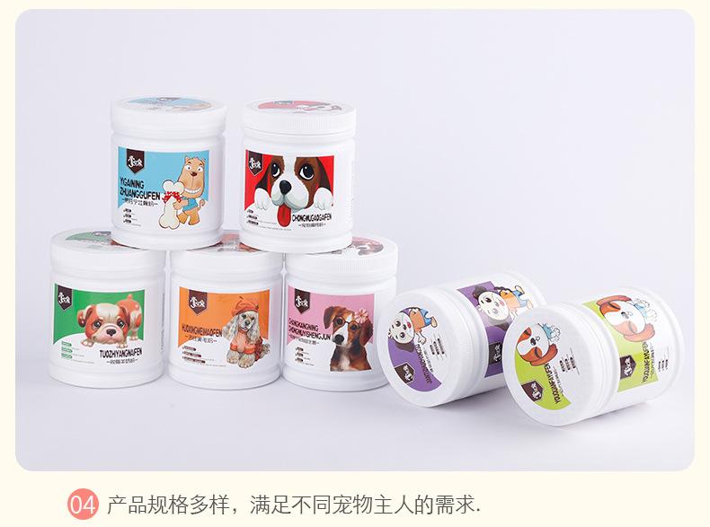 宠物营养品