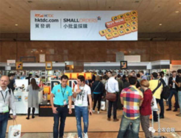 香港文具展