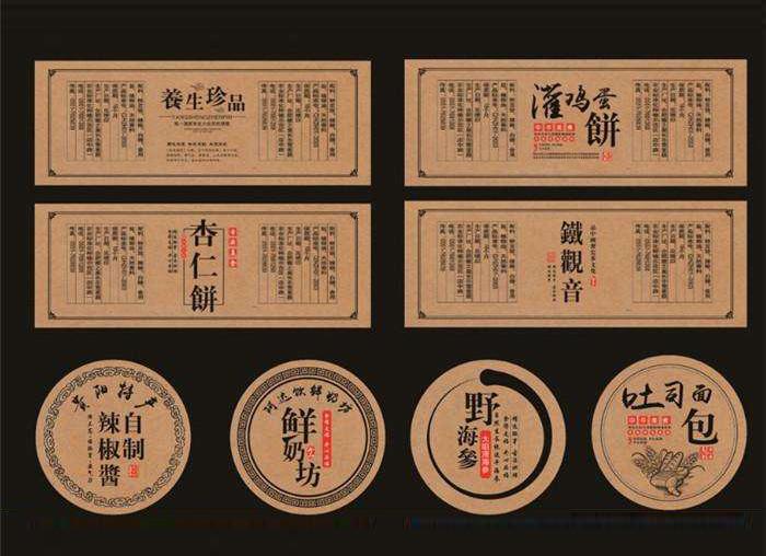 惠州食品标签