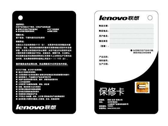 惠州保修卡印刷