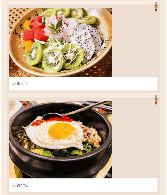 韩餐品牌加盟