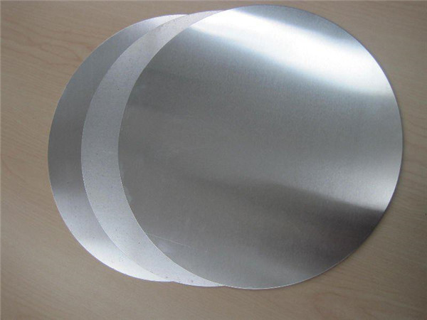 1100铝圆片