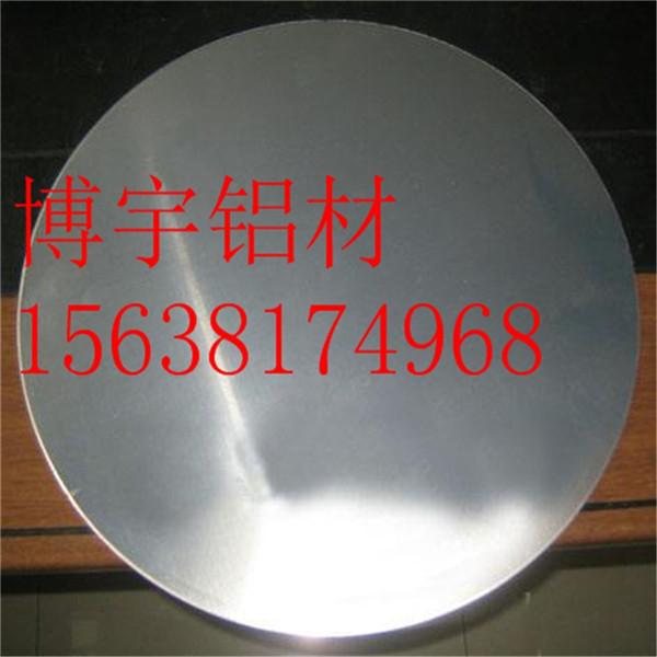 1070铝圆片