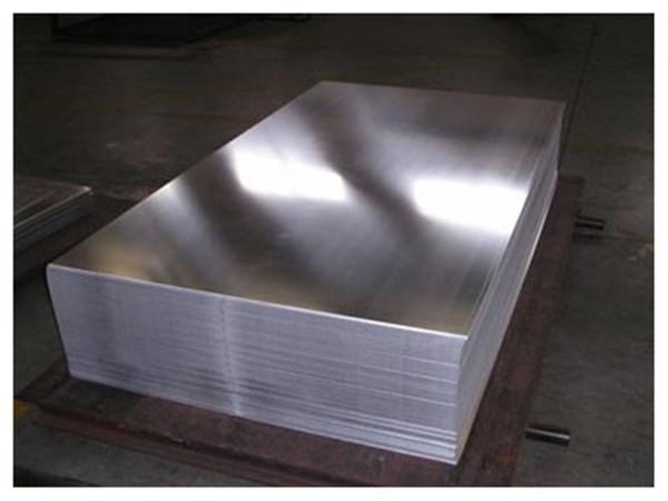 5052中厚铝板