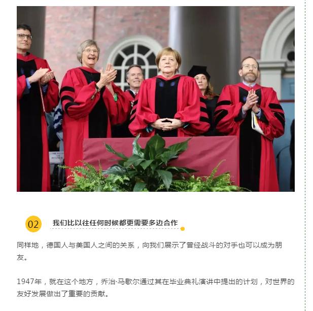 哈佛毕业典礼
