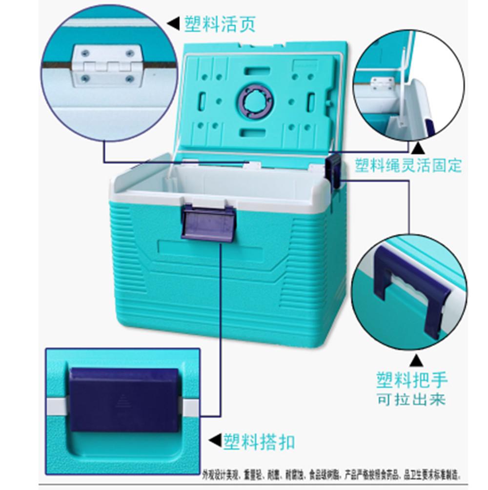 54L GPRS冷藏箱