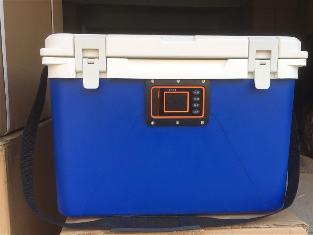 12L GPRS冷藏箱