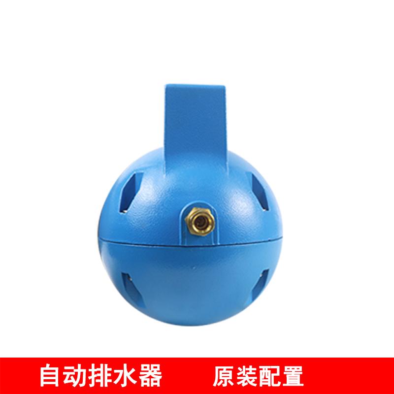 空压机自动排水器