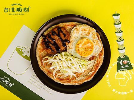 手抓饼(鸡蛋+牛排)