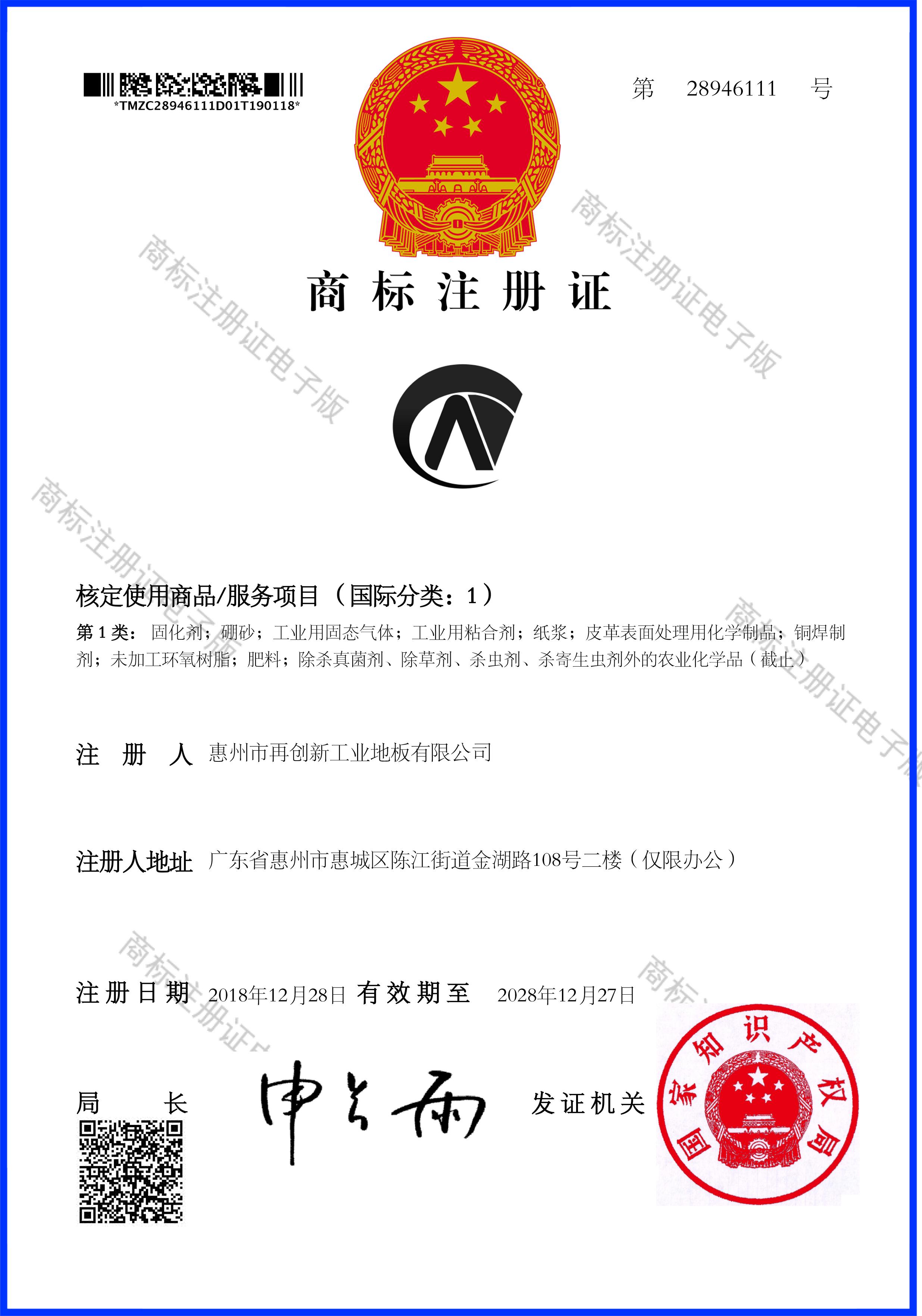 惠州环氧树脂自流平地坪施工