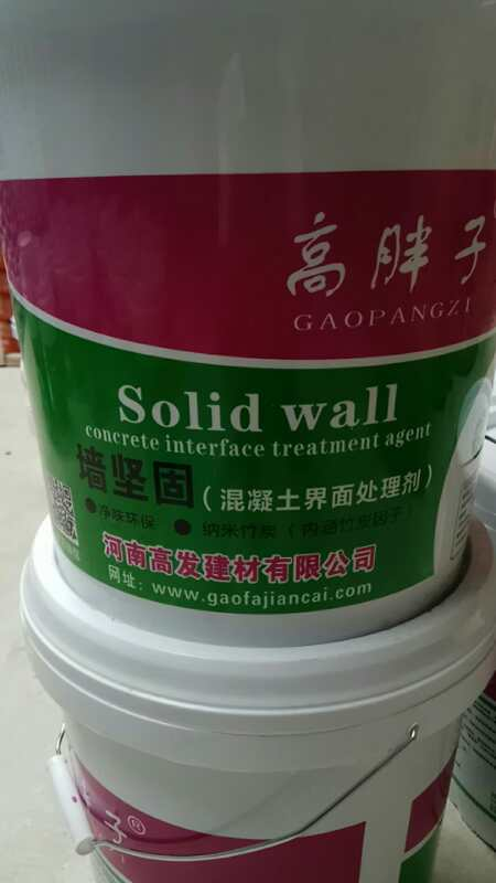 墙坚固混凝土界面处理剂