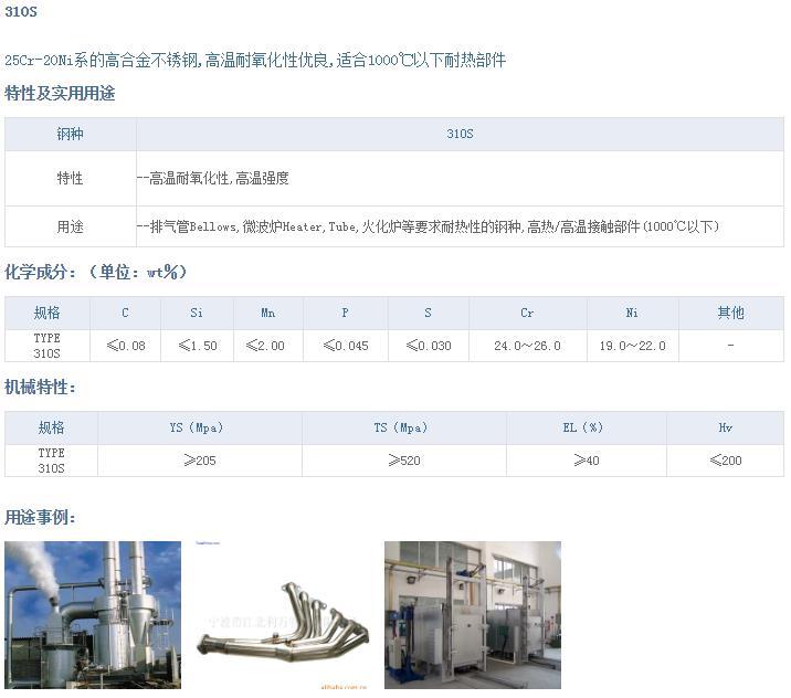 云南天旗机电设备有限公司