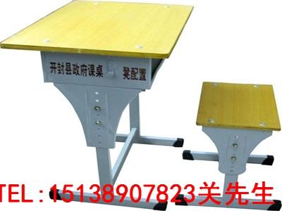 濮阳中小学生课桌椅