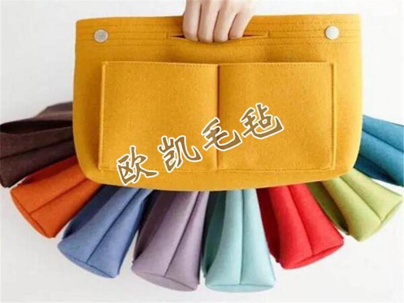 毛毡化妆包