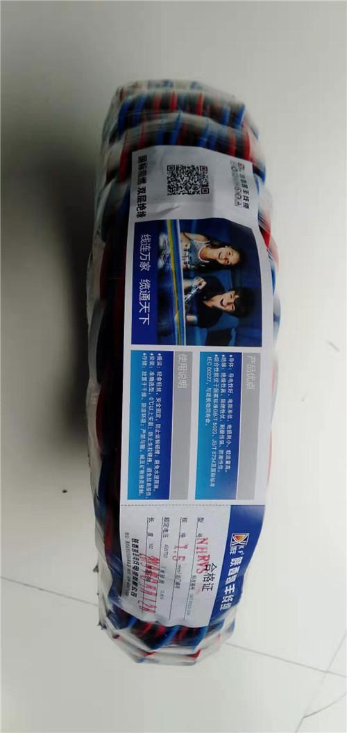陝西万博体育客户端電線電纜有限公司