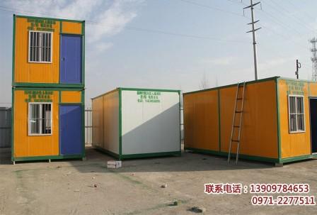 西寧集裝箱房屋銷售