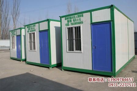青海集装箱房屋价格