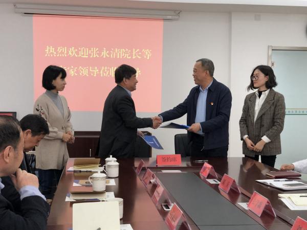 2019.3.26与潍坊市食品药品检验检测中心签订战略合作协议