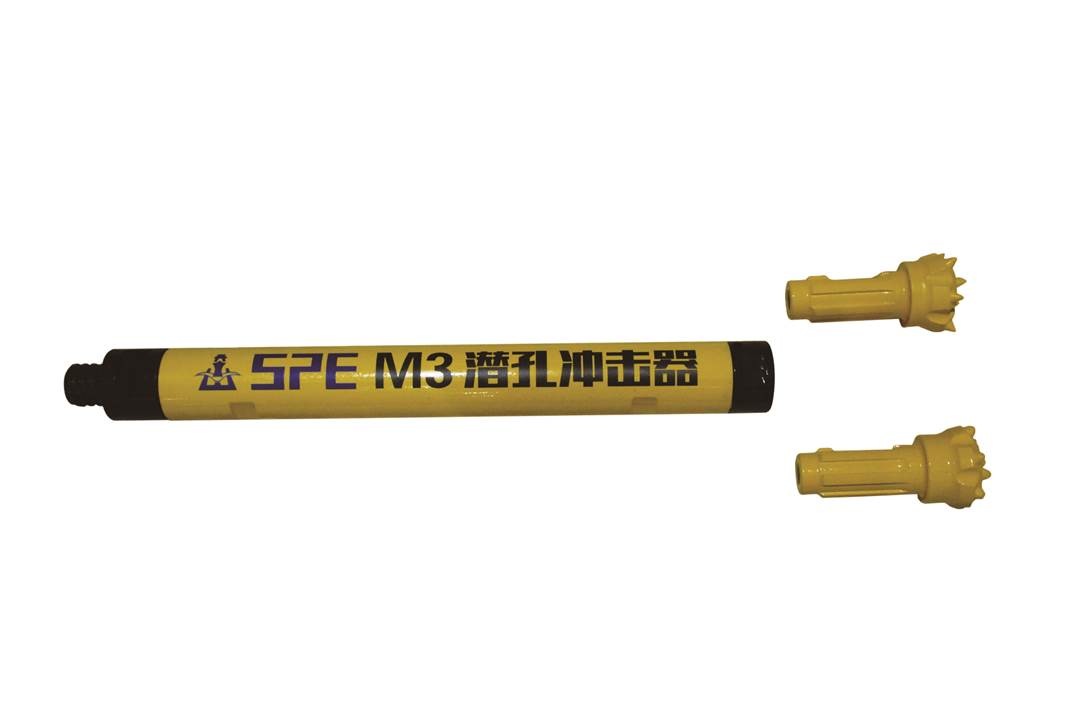 M3潜孔冲击器