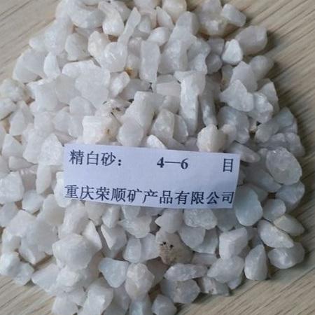 重庆石英砂滤料
