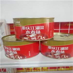 青海水煮鱼