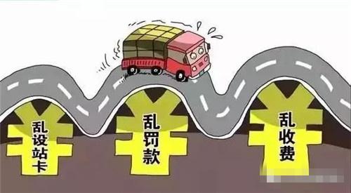 西安回程车货运公司