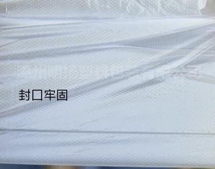 漳州PE低压袋平口袋纸箱内包装塑料袋