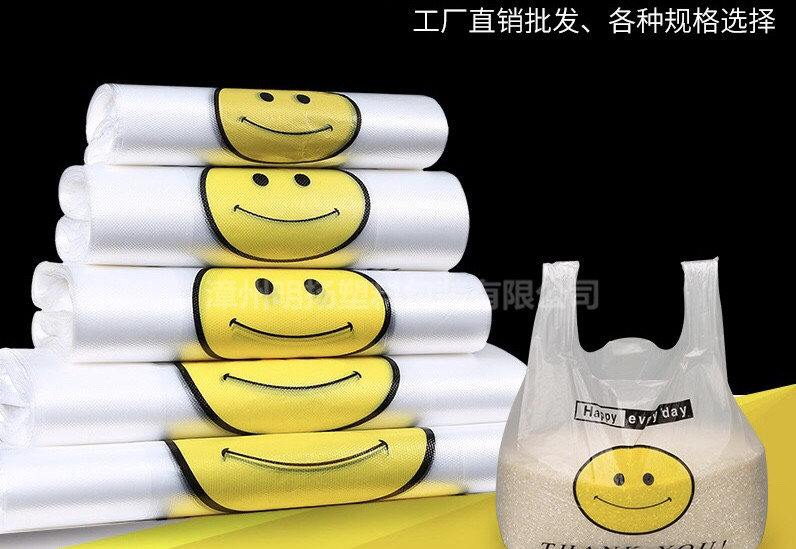 漳州手提袋印刷