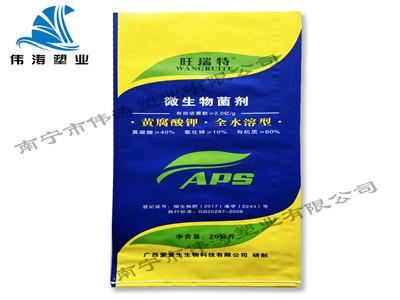 广西肥料编织袋