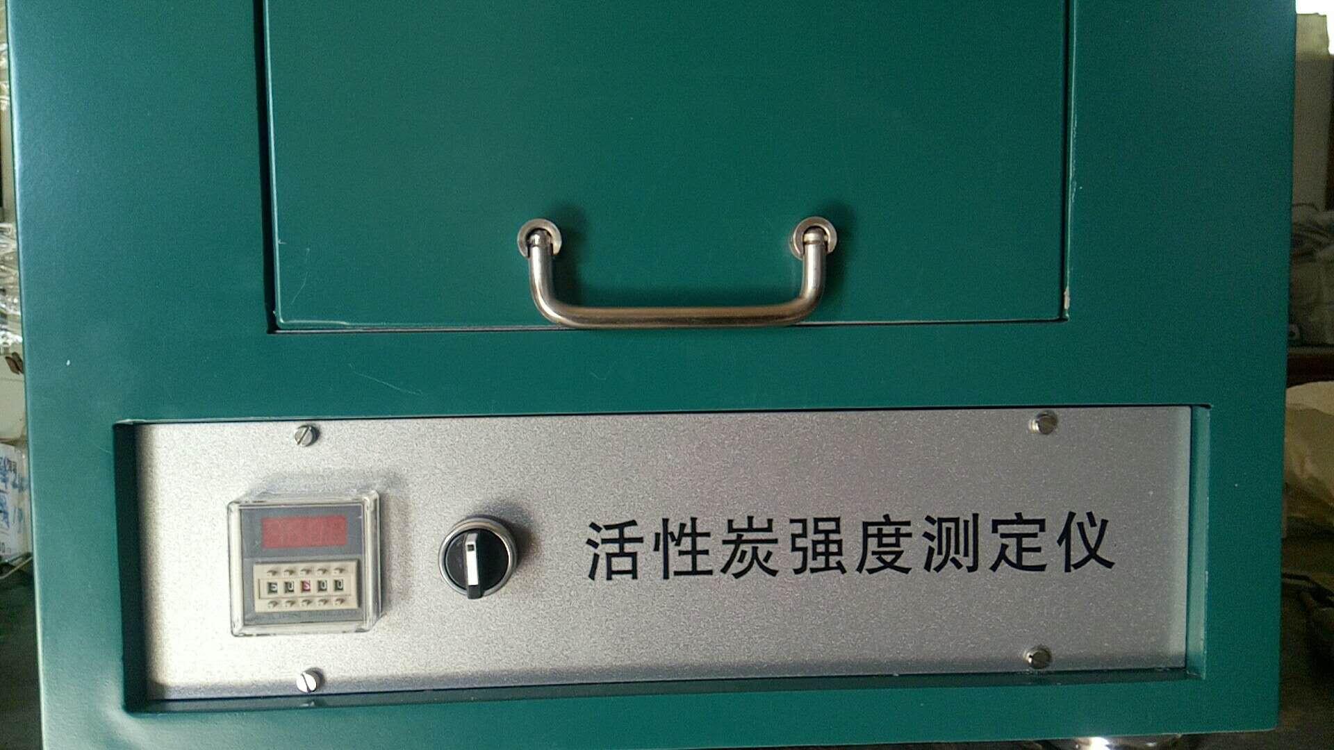 煤质活性炭耐压强度