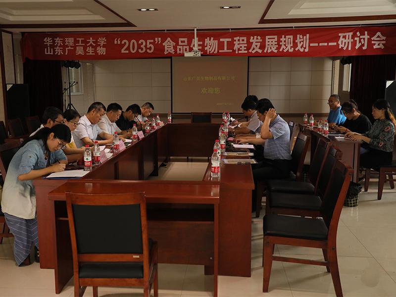 易胜博国际平台手机版生物