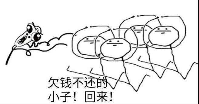 成都zhuan业收账公司