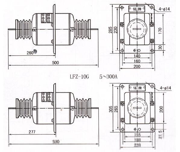 LFZ(J)—10G型電流互感器