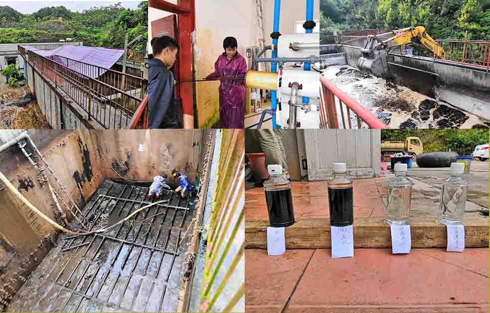 垃圾环卫站废水MBR处理设备