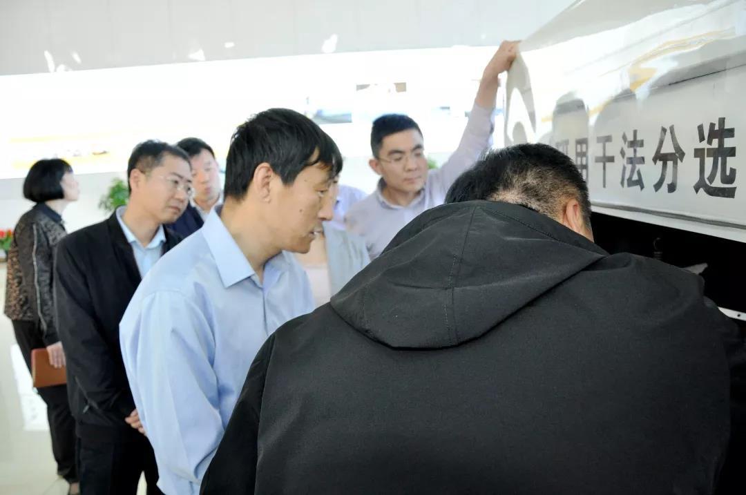 路南区区委书记孙辉福一行到威尼斯网址进行调研考察